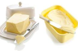 Масло и маргарины