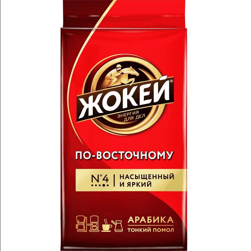 Фото 15 - КОФЕ ЖОКЕЙ ПО-ВОСТОЧНОМУ В/У МОЛОТЫЙ 450 ГР.