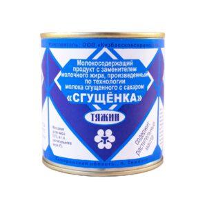 Продукт молокосодержащий СГУЩЕНКА   С САХАРОМ 380 ГР
