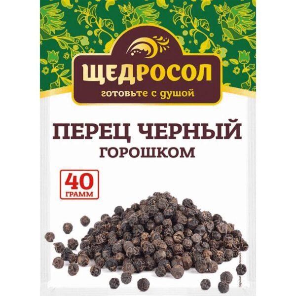 Фото 1 - ПЕРЕЦ ГОРОШКОМ ЩЕДРОСОЛ 10 ГР.