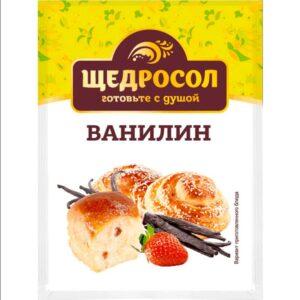 Фото 19 - ВАНИЛИН ЩЕДРОСОЛ 1 ГР.
