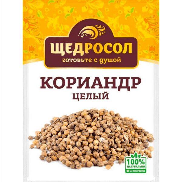 Фото 1 - КОРИАНДР ЦЕЛЫЙ ЩЕДРОСОЛ 10ГР.