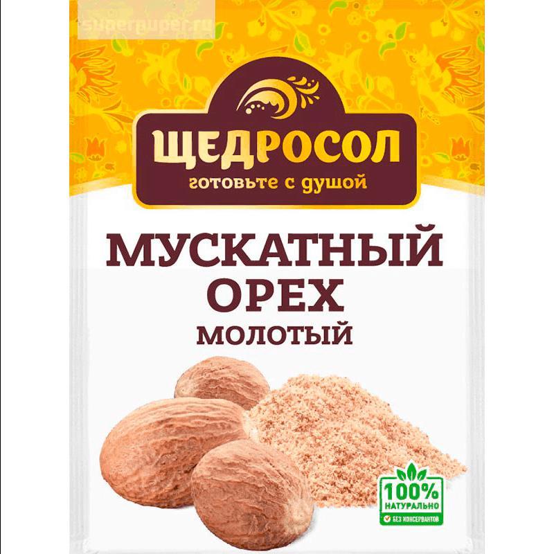 Фото 29 - МУСКАТНЫЙ ОРЕХ ЩЕДРОСОЛ МОЛОТЫЙ 10ГР.
