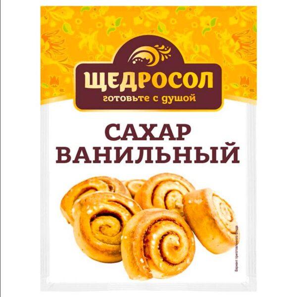 Фото 1 - САХАР ВАНИЛЬНЫЙ ЩЕДРОСОЛ 20 ГР.