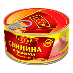Фото 4 - СВИНИНА ТУШЕНАЯ СДЕЛАНО В СССР 325ГР.