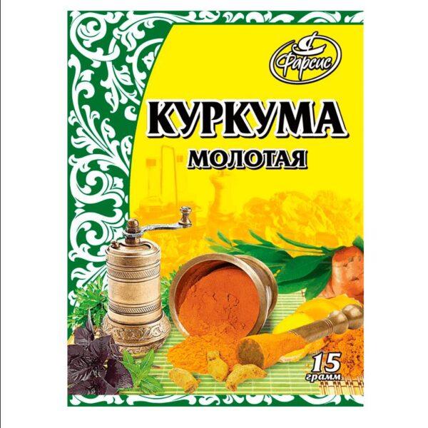 Фото 1 - КУРКУМА МОЛОТАЯ ФАРСИС 15 ГР.