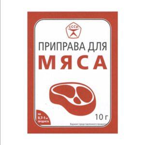 Фото 24 - ПРИПРАВА СССР ДЛЯ МЯСА 10ГР.