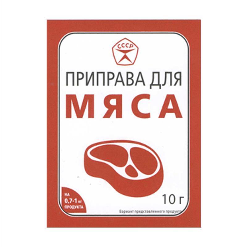 Фото 17 - ПРИПРАВА СССР ДЛЯ МЯСА 10ГР.